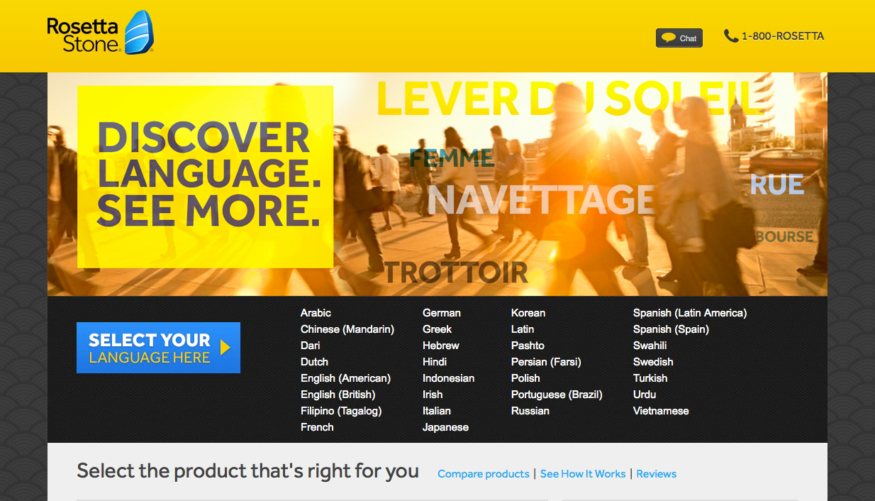 "Rosetta Stone ""MORE"" Lifestyle Page Concept"