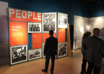 Israel: Then & Now Exhibition Narrative Structure